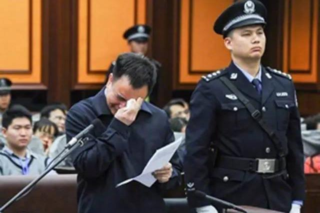 """扬州一贪官被儿子前女友举报 上演""""花式露马脚"""""""