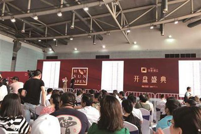 南京再出限购政策:暂停企事业单位购房 包括二手房