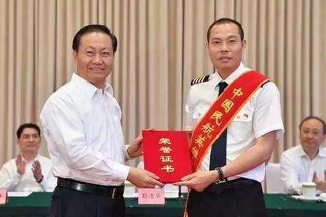 川航英雄机长刘传健被清华航空管理硕士项目录取