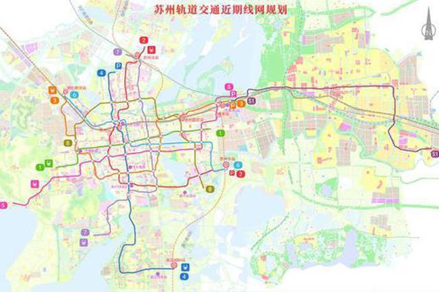 苏州4条轨交获批 和上海迪士尼未来可地铁往返