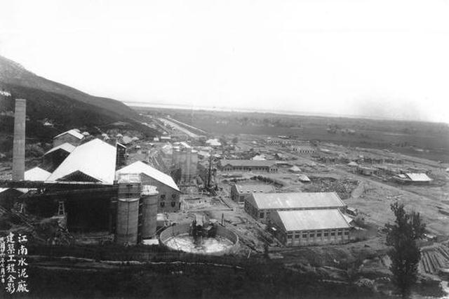 """南京""""一座工厂的抗日传奇""""不为日军生产一吨水泥"""