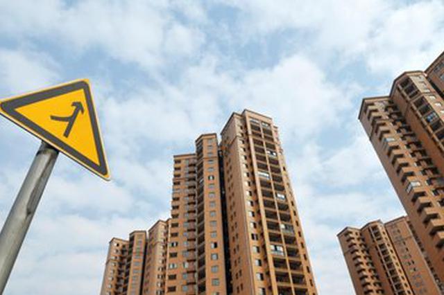 住建部再约谈5城:海口三亚房价涨幅前三 烟台宜昌扬州冒头