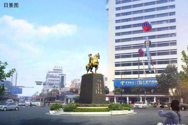 """盐城""""大铜马""""雕像,建成于1986年,2009年因快速公交工程从路中央迁至路边。"""