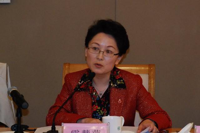 霍慧萍任南京市人民政府副市长