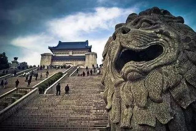 国庆游中山陵需提前一天预约 开放时间延长一小时