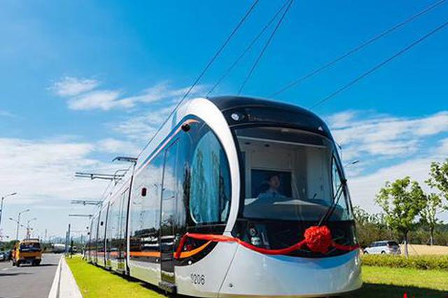 苏州有轨电车2号线正式试运营 初期开通13座站点