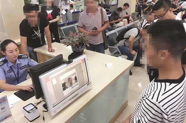 忘带身份证刷脸也能办业务 南京车管所又出便民十招