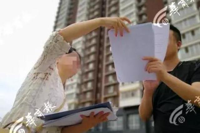 女子买房入住4年后 开发商称合同无效要收回