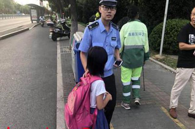 一年级小女生放学途中迷路 警方联系家人却无人接听