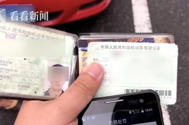南京首起使用虚假身份证件案:男?#29992;?#29992;驾照被判?#24184;?个月