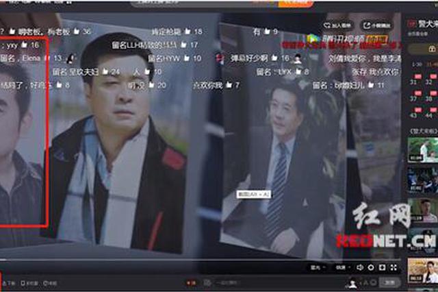 湖南作协主席照片成电视剧贩毒嫌疑人 索赔三百万