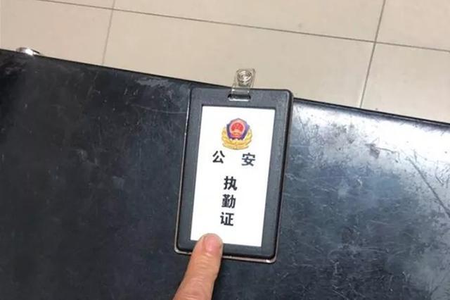 重庆一男子冒充扫黑办副主任骗财 醉酒后露馅被刑拘
