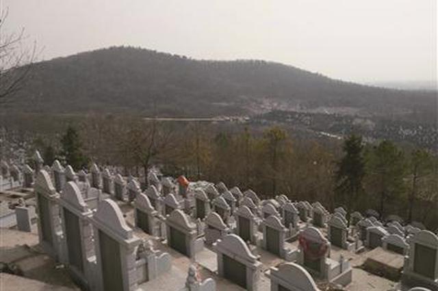 南京整治殡葬领域突出问题 天价墓等乱象将得到遏制