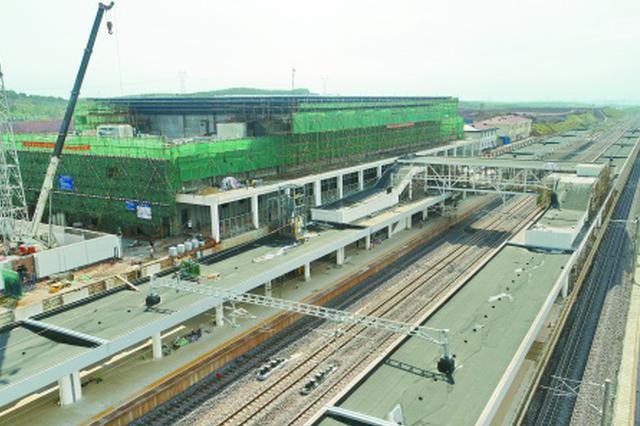 徐宿淮盐铁路开始铺轨 预计2019年底通车