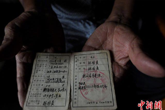 """他将一等功奖章压箱底 为保守国家机密""""隐姓埋名""""37年"""