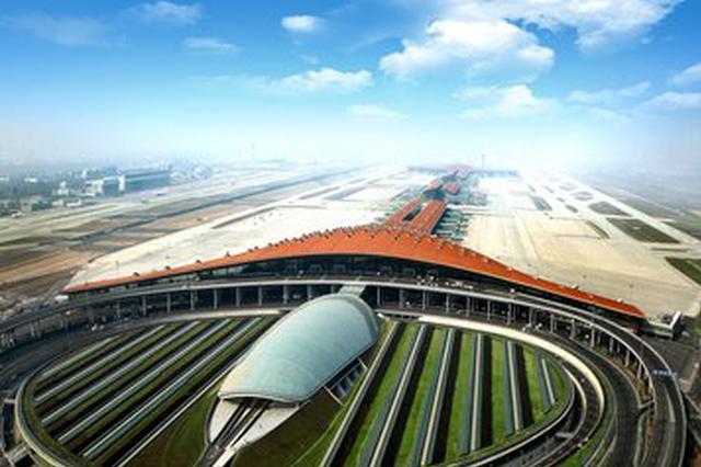 东部机场正式挂牌成立!江苏民航发展进入新阶段