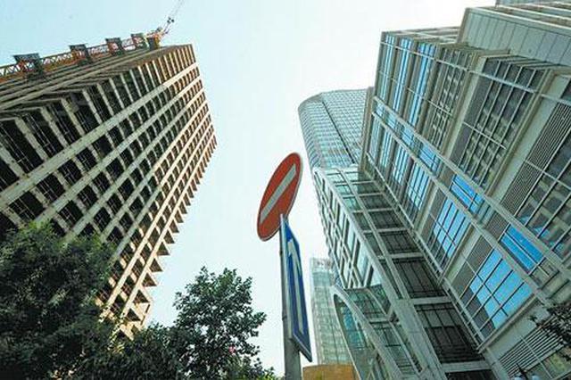 8月房价变动出炉 南京新建商品住宅价格同比降1.6%