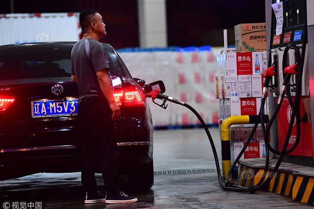 国内油价将迎年内第11次上调 加满50升油箱多花5.5元