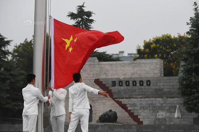 九一八事变爆发87周年纪念仪式在南京大屠杀遇难同胞纪念馆举