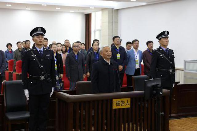 第十二届全国政协原常务委员孙怀山一审被判有期徒刑14年