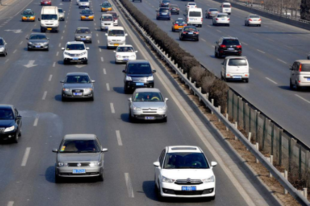江苏打造综合立体交通运输走廊 未来公铁水空如何建设?