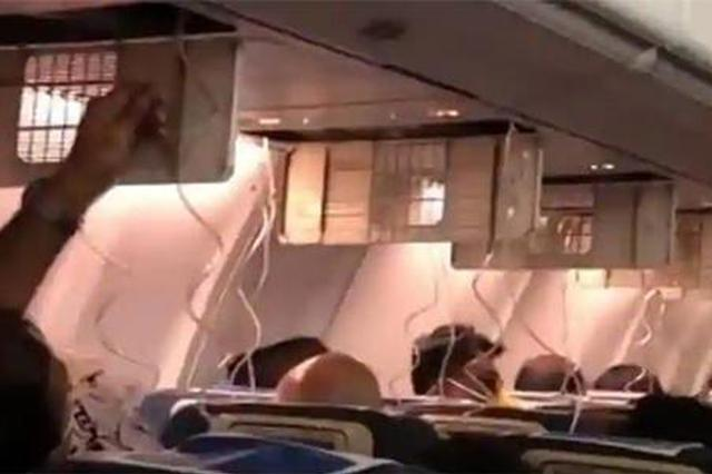一廉航机组人员忘给机舱加压 30名乘客耳鼻流血