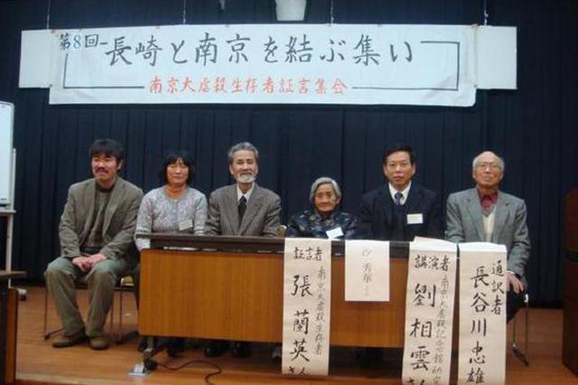 南京大屠杀幸存者张兰英去世 享年89岁