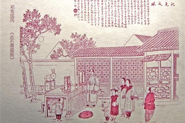 """老南京的传统中秋夜 秦淮女儿""""踏月摸秋""""祈生子"""