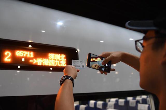 联程火车票新规要求两班列车间隔至少40分钟