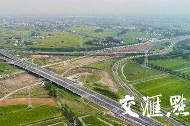 好消息!长江二桥疏堵又添助力 镇丹高速即将建成通车