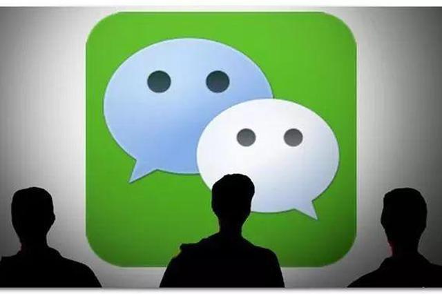 党员注意 10月1日起微信不能这样发 严重者开除党籍
