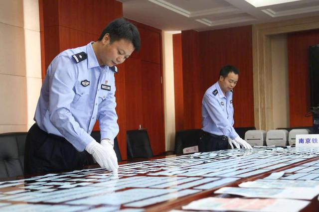 南京铁路警方捣毁两处制贩假票窝点 收缴假车票2千张
