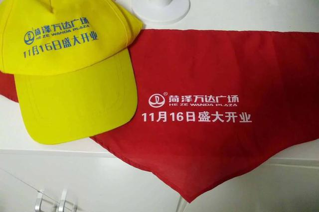 小学生红领巾上印广告 教育局:发现后很快收回