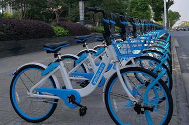 首批一万辆免押骑行 共享单车首次登陆南通