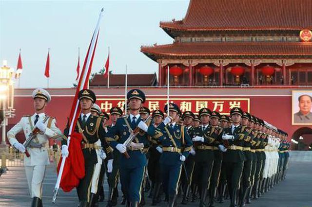 国庆升旗仪式今早在天安门广场举行