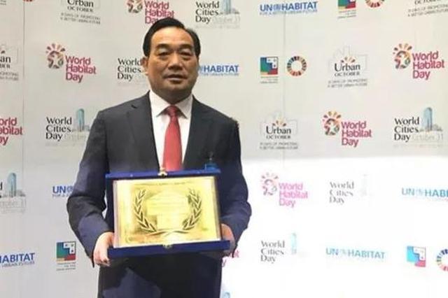 徐州市领取联合国人居奖,全球58个候选城市中唯一获奖城市
