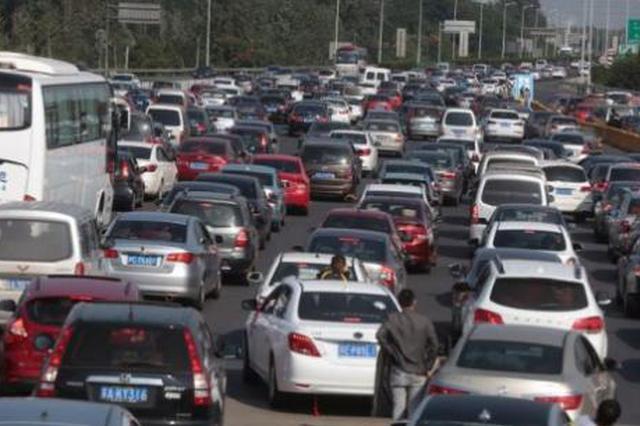 国庆7天 江苏高速日均出口流量预计将达324.32万辆
