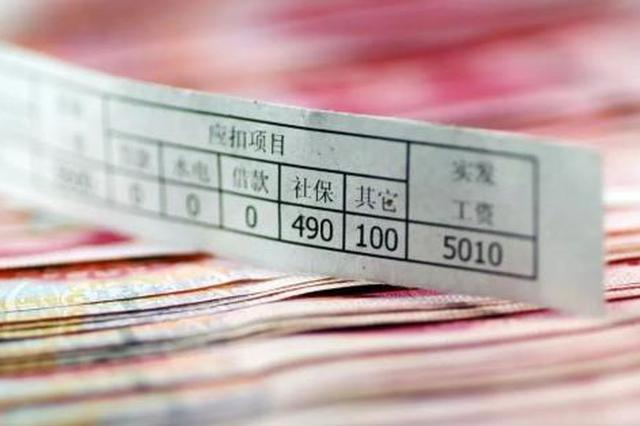今年前三季度江蘇城鎮居民人均可支配收入35941元