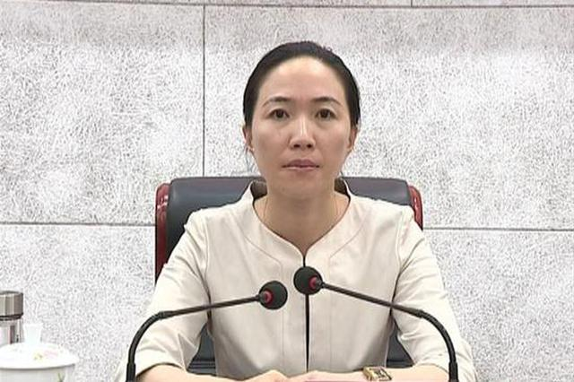 """江苏第二年轻的区县主官:""""准80后""""葛志娟任启东市代市长"""