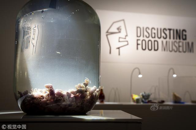 """""""最恶心""""食物博物馆将开业 中国皮蛋和辣兔头入选"""