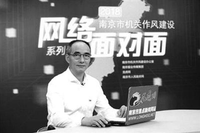 南京市房产局:房价连续19个月保持稳定