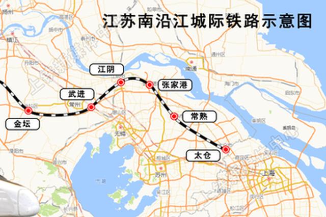 """南京首位 高铁先行!江苏围绕南京布局""""米""""字型铁路网"""