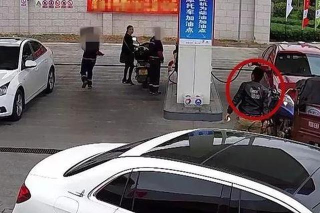 加油站点燃摩托车油箱 男子因放火罪获刑三年