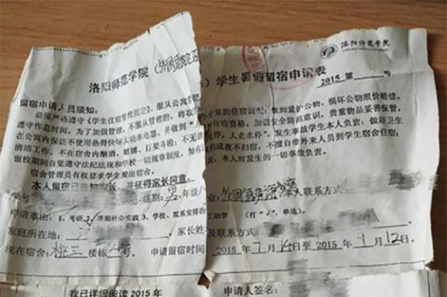 洛阳大学生被强送精神病院住134天 自救后起诉学校