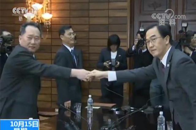 朝韩今天将举行高级别会谈 全面讨论《共同宣言》