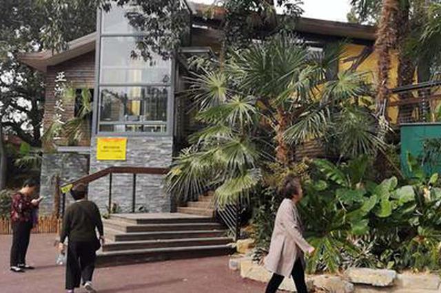 红山动物园14只灵长动物住进新家