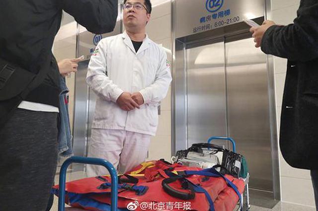 北京车祸中学生情况:颅脑损伤 目前没有自主呼吸