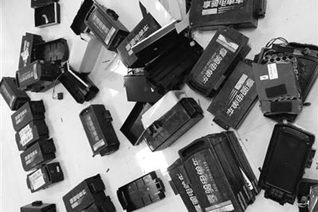 南京700多辆共享电动车的电池被盗 竟是公司有内鬼
