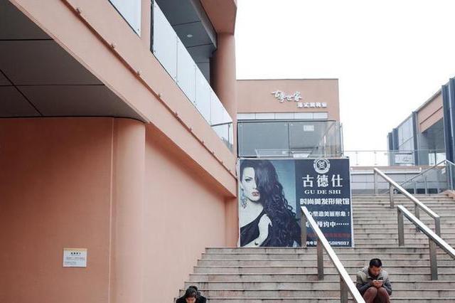 苏州吴中两宗宅地因无人竞买宣告流拍 总起拍价为38亿元