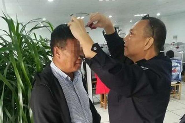 头顶藏针孔摄像头参加驾考 考生被当场查获
